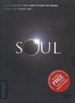 SOUL - A SEVEN-STEP JOURNEY TO