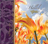 HALLEL: SELECTIONS FROM THE BOOK OF PSALMS CD